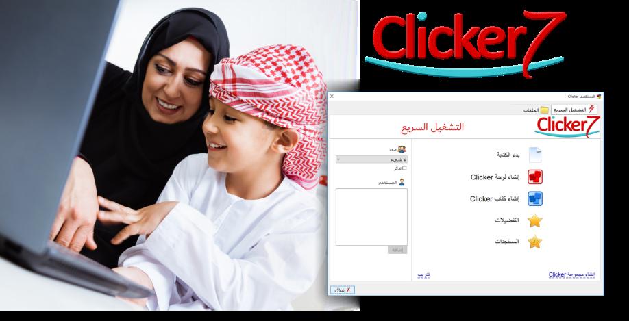 c7-arabic-screenshot-3