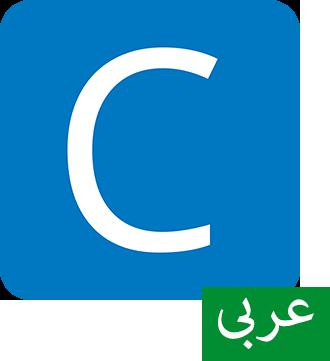Clicker 8 Arabic product icon